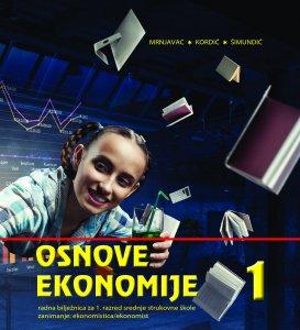 Osnove ekonomije 1 RB korice