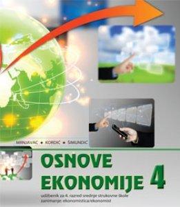 osnove-ekonomije-4-udzbenik