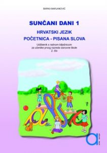 suncani-dani-1-pocetnica-pisana-slova