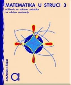 matematika-3-usluzna-zanimanja