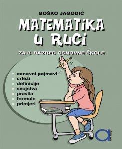 matematika-u-ruci-8-os