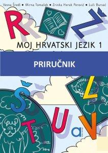 Priručnik Moj hrvatski jezik 1 korica