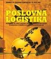 poslovna-logistika-udzbenik