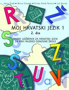 Hrvatski - drugi dio